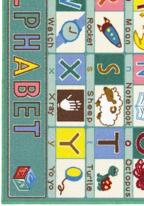 Playtime ABC-cu rug