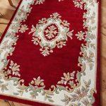 Royal Red Rug Roomshot