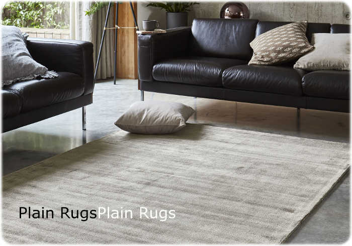 Plain Rugs Section - Main Image